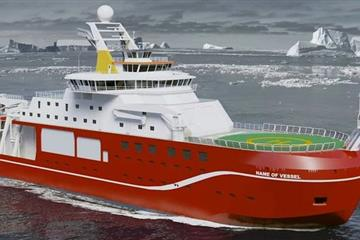 articles - experts could overrule boaty mcboatface name choice for polar ship