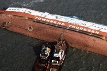 articles - marine accident investigation board