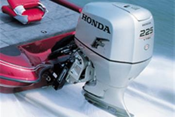 Small outboard engines