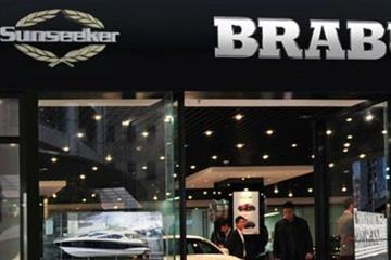 articles - new sunseeker showroom opens on konigsallee in dusseldorf